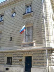 Représentation commerciale de l'Ambassade de France en Russie